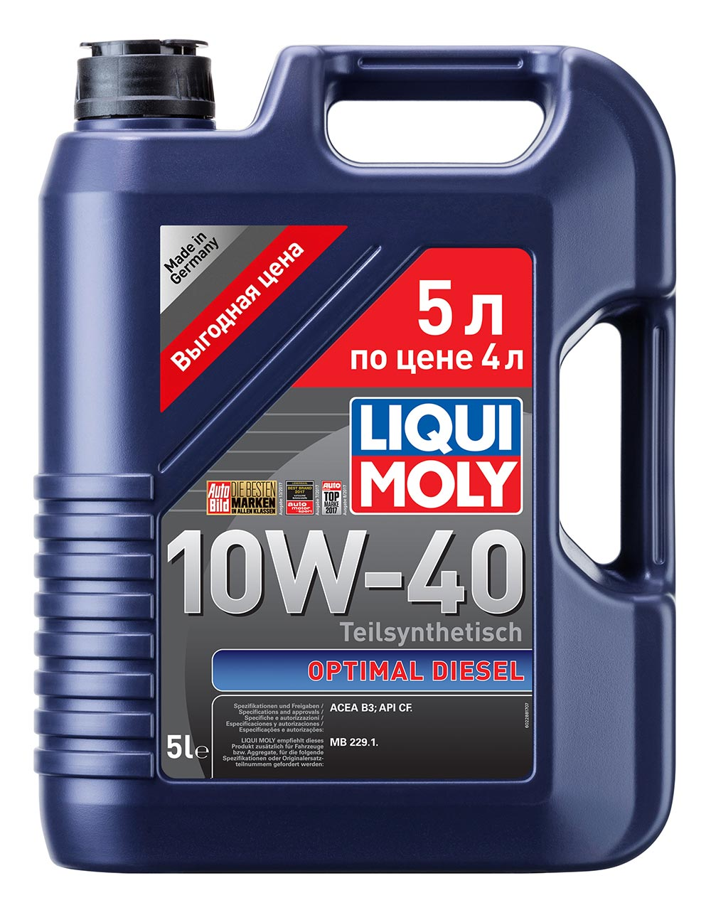 масло моторное. п/синтетика LM  Optimal Diesel 10w40   5л (4шт)